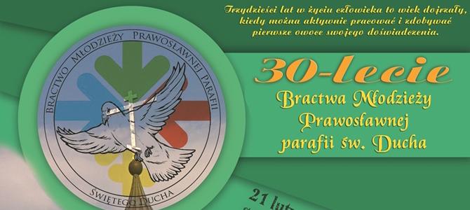Bal z okazji 30-lecia BMP Antoniuk