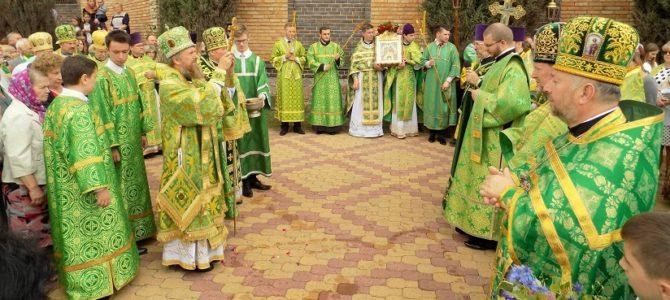 Zaproszenie na święto parafialne