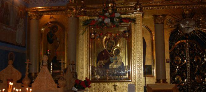 Wyjazd na święto Iwierskiej Ikony Matki Bożej