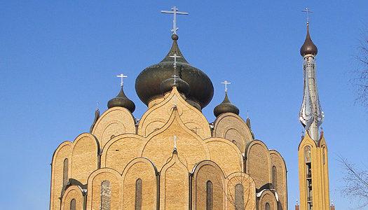 Zwiedzanie cerkwi Św. Ducha