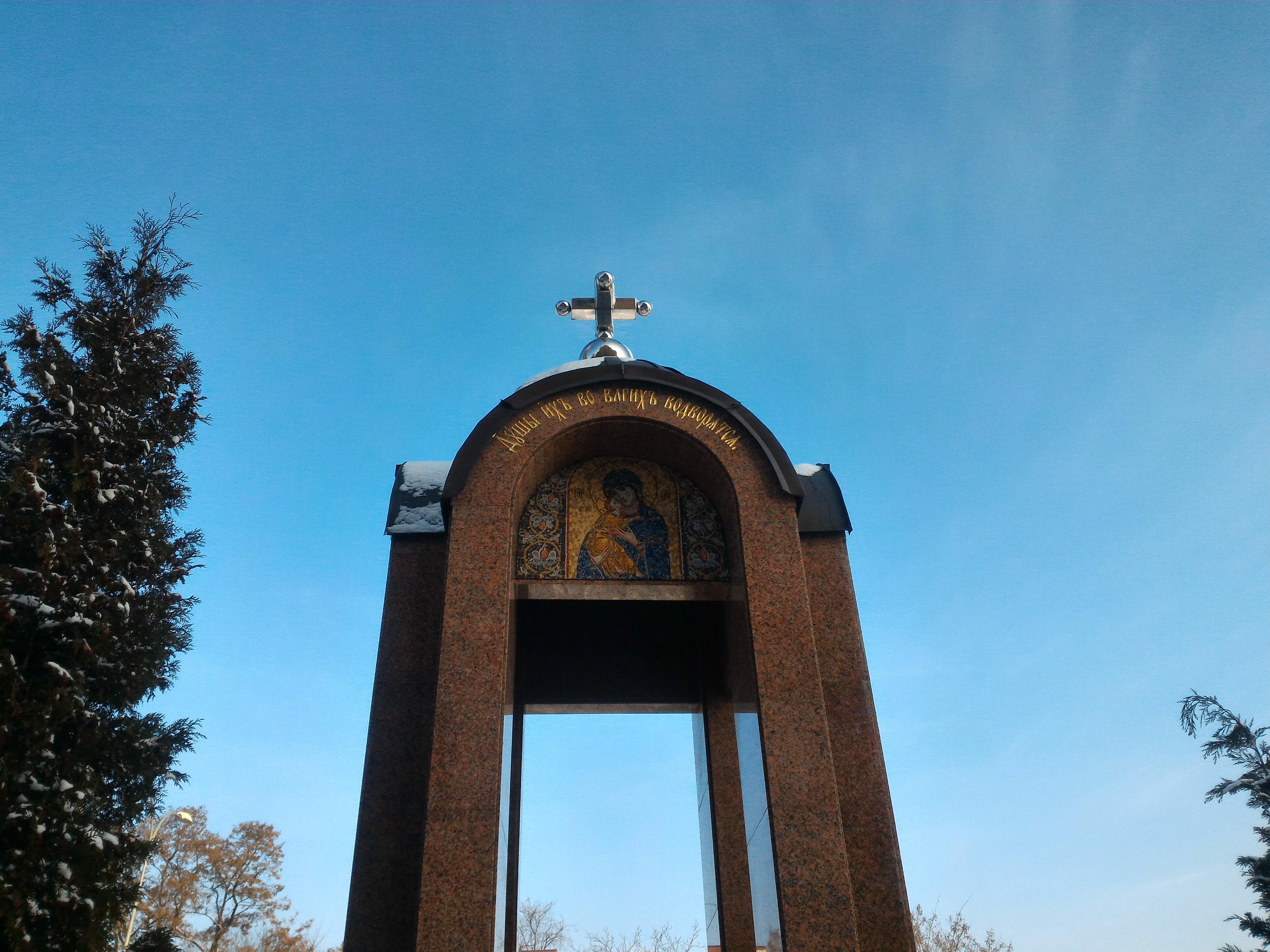 Modlitwa w intencji ofiar pacyfikacji wsi podlaskich i chełmskich