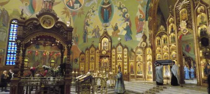 Święto Zaśnięcia Przenajświętszej Bogurodzicy