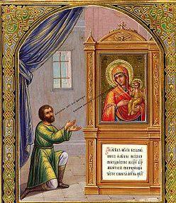 """Święto Ikony Matki Bożej """"Nieoczekiwana radość"""""""