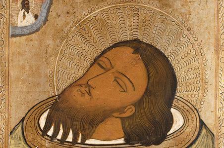 Ścięcie głowy Św. Jana Chrzciciela i ogólna panichida
